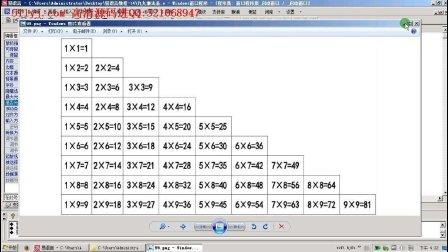 511遇见易语言教程-14-计次循环首(九九乘法表)