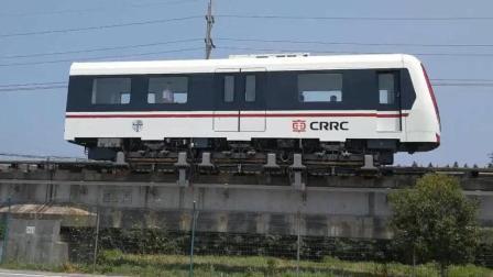 中国新一代磁悬浮列车下线, 打破世界纪录, 造型萌萌哒!