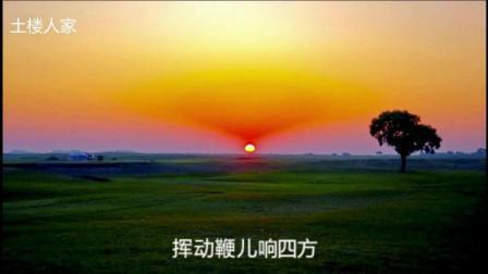 降央卓玛 - 草原上升起不落的太阳