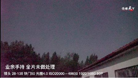索尼SONY—a7s2 夜晚 月光 高感 测试