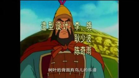 《中华传统美德故事》主题曲