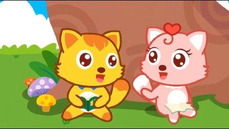 猫小帅儿歌 第218集 甜甜圈荡秋千