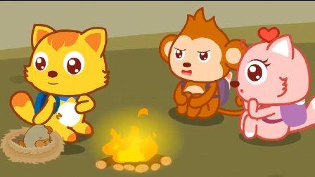 猫小帅儿歌 第220集 为什么