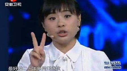 刘缓缓励志视频: 年轻人能为世界做什么  催人泪下