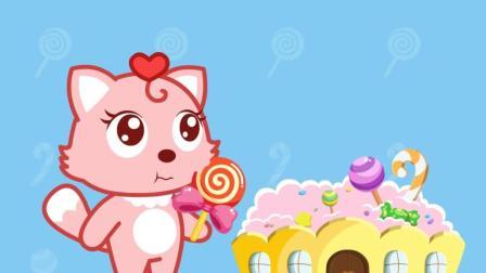 猫小帅儿歌 第221集 我的糖果工厂