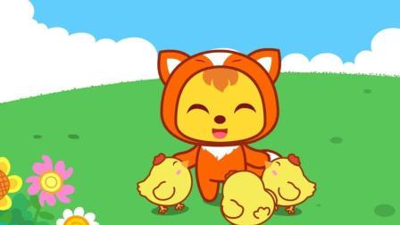 猫小帅儿歌 第223集 小狐狸
