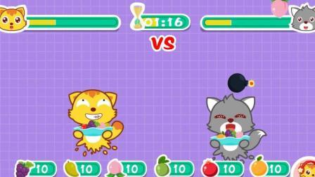 猫小帅儿歌 第226集 小水果
