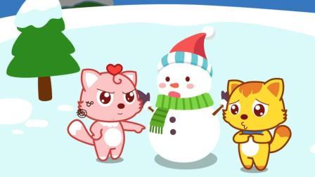 猫小帅儿歌 第228集 雪宝宝