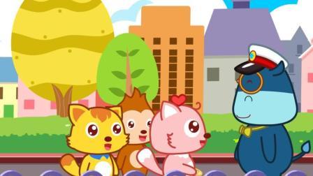 猫小帅儿歌 第230集 一分钱