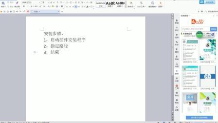Daz3D Studio 安装photoshop插件中文教程 3D Bridge Plugin