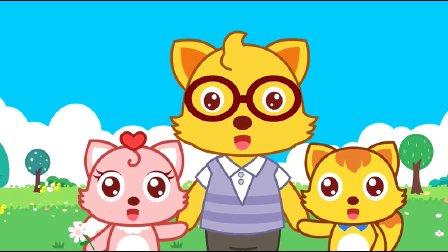 猫小帅儿歌 第235集 爸爸去哪儿第三季