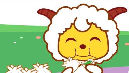 猫小帅儿歌 第236集 别看我只是一只羊