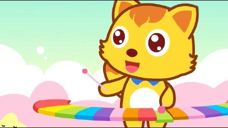 猫小帅儿歌 第239集 彩虹的约定