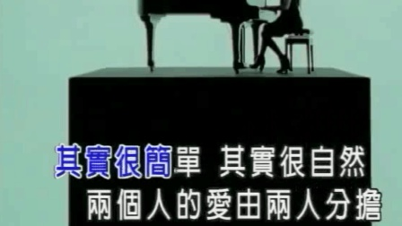 蔡健雅-空白格 不可不听的好歌41