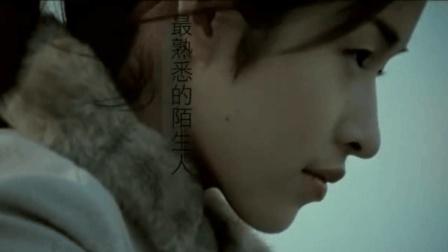 萧亚轩-最熟悉的陌生人 不可不听的好歌43