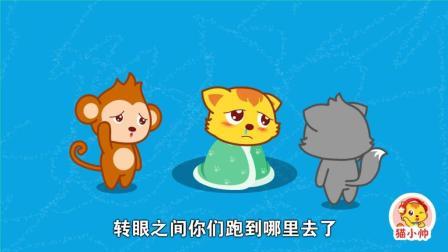 猫小帅儿歌 第247集 感冒歌