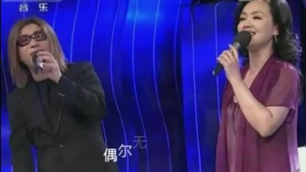 歌曲《心会跟爱一起走》 演唱: 郭峰、孙小梅