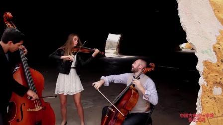 音乐无界: 小提琴大提琴共同演奏英国女歌手阿黛尔·阿德金斯的《Rolling in the Deep》