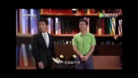 马云、马化腾、刘强东、雷军等同时落水, 李彦宏会救谁?
