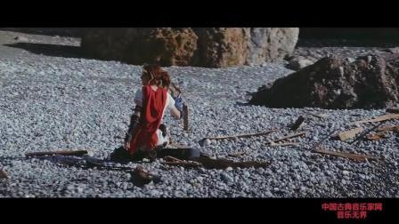 音乐无界: 小提琴家 林赛·斯特林最新单曲Forgotten City from RiME , 超好听