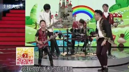 央视综艺主持人宫岩, 演唱汪峰的《一起摇摆》, 有味道!