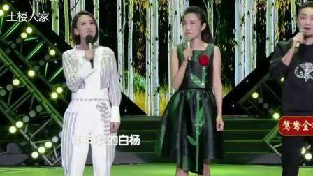 [央视主播影像]张蕾 尼格买提 管彤~演唱歌曲《校园里有一排年轻的白杨》