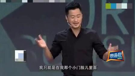 火爆了! 吴京演讲视频《一切不怕从零开始》战狼2