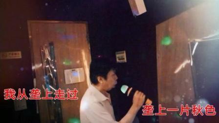 KTV里传来了一首张明敏的歌曲《垄上行 》