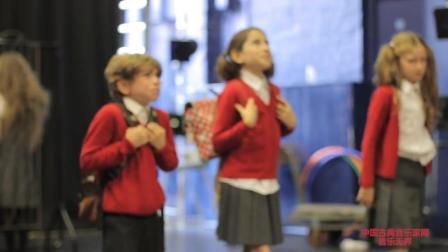 音乐无界: 音乐剧《玛蒂尔达》选段表演《学校的歌》