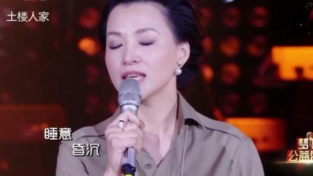 [央视主播影像]董卿演唱歌曲《当你老了》