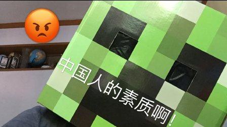 工作室的大新闻 中国人的素质啊! 考上大学居然干这个,前途无量啊! 第六期