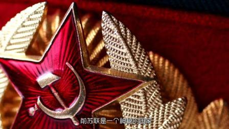 【敖厂长】前苏联游戏怪异传说