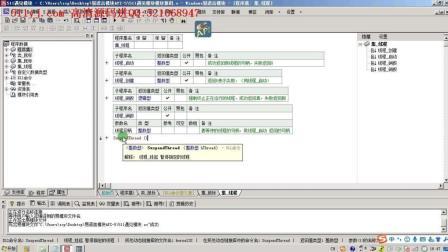511遇见易语言模块API教程-5-线程挂起