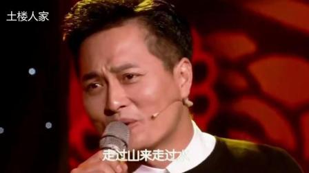 央视[综艺盛典]歌曲《你是哥哥的心头肉》 演唱: 云飞