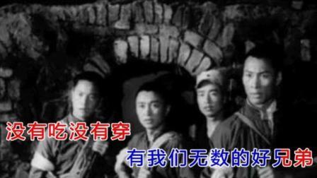 一首入选20世纪华人音乐经典的老歌《游击队之歌》(口琴版)