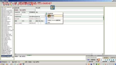 511遇见易语言模块API教程-9-线程退出许可证