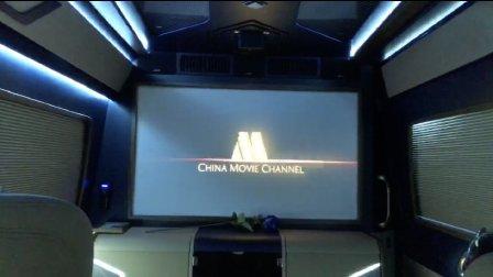 奔驰sprinter房车的音响、视觉效果堪比电影院!