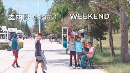 Mexico Vlog#01 weekend
