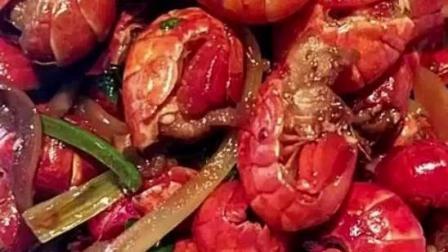 香辣小龙虾成品, 看着有食欲吗, 有的话留下您的小红心
