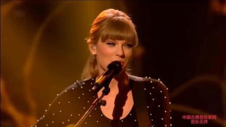 音乐无界: 当红美国女歌手泰勒·斯威夫特与艾德·希兰合作单曲, 美国乡村流行乐太好听!