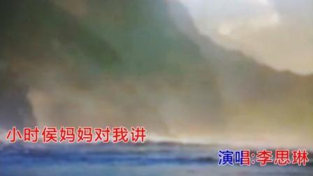 电影《大海在呼唤》主题曲《大海啊故乡》优美动听 脍灸人口