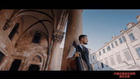 音乐无界: YouTube超高人气提琴双杰最新合作官方视频《月亮湾》