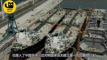 中国给韩国致命一击, 拿下其自信满满的百亿订单, 韩国这次打脸了