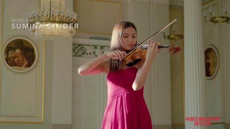 音乐无界: 混血美女小提琴家演奏帕格尼尼5号随想曲, 超好听!