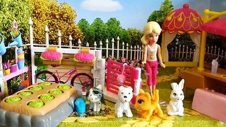 乐吉儿的游戏 芭比娃娃的迷你小花园