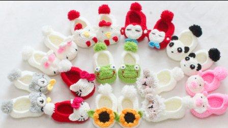 宝宝卡通婴儿鞋