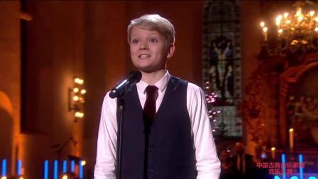 音乐无界: 12岁挪威男童高音阿克塞尔歌曲演唱莫扎特的曲子!