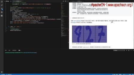 ApacheCN 机器学习实战 第2章 k-近邻算法【3.案例: 手写数字识别系统】(2017-08-16)