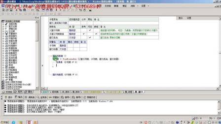511遇见易语言模块API教程-14-窗口取所有子句柄