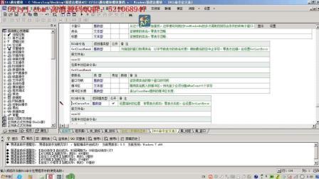 511遇见易语言模块API教程-15-窗口取类名